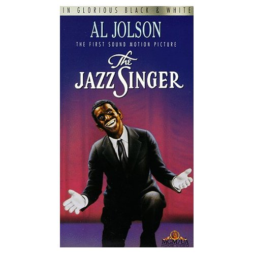 poster film The Jazz Singer, www.tips-indonesia.com, 081 334 664 876