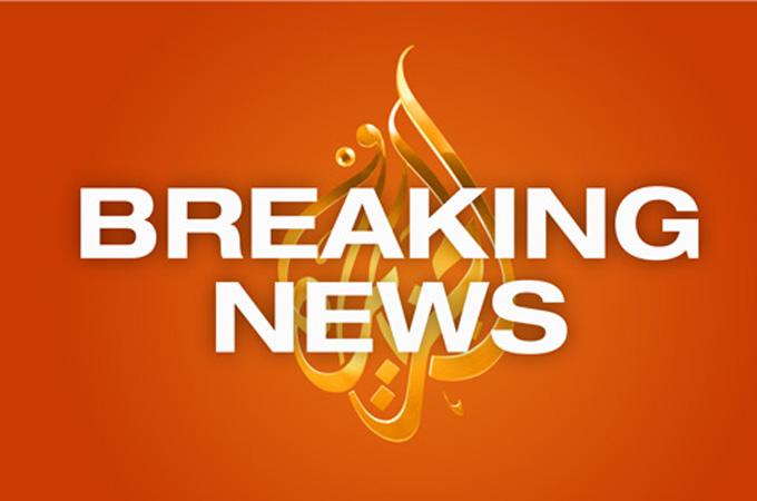 channel aljazeera, http://tips-indonesia.com, 085755059965